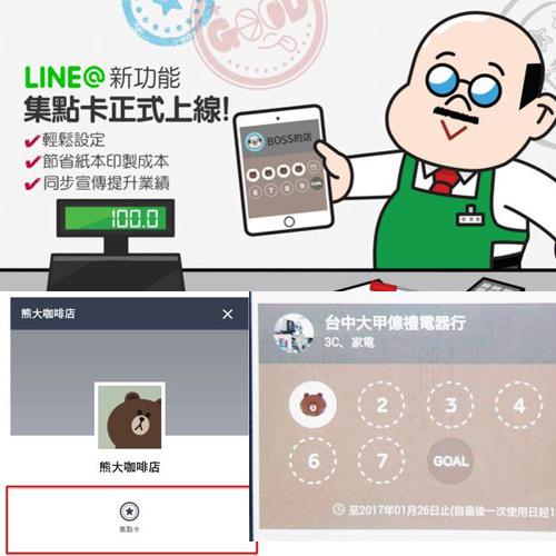line500-500-01-27.jpg