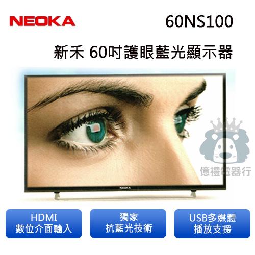 c500-60NS100.jpg