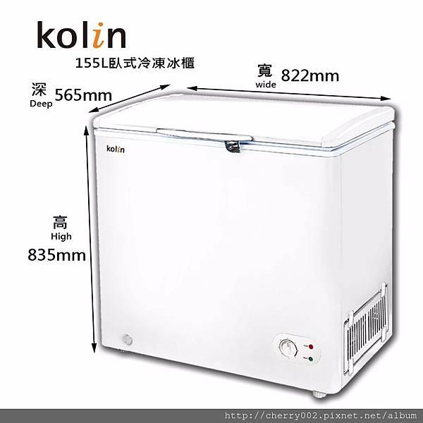 歌林115公升冷凍櫃KR-EL115F01-4.jpg
