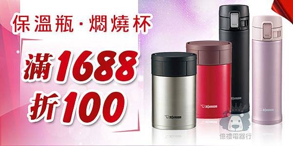 c-pchome-app-700-350.jpg