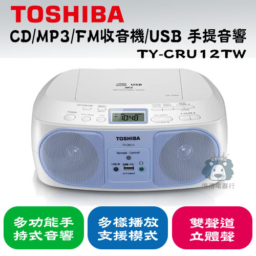 c500-TY-CRU12TW.jpg