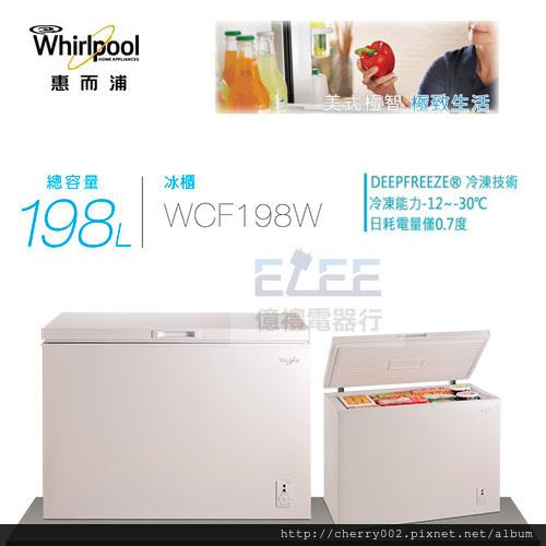 c500-WCF198W.jpg