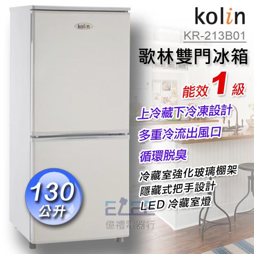 c500-KR-213B01.jpg