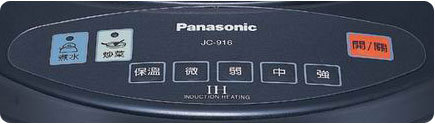 國際變頻電磁爐JC-916-2.jpg
