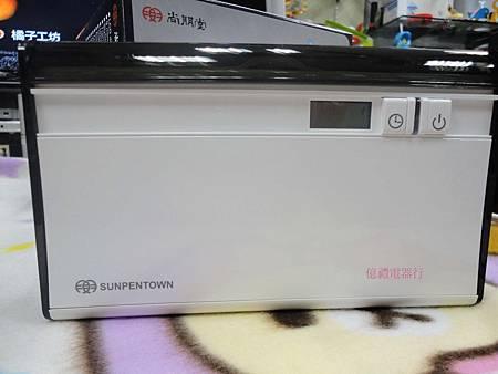 尚朋堂超音波清洗機UC-600L