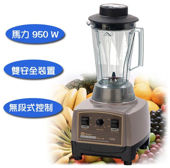 WB-1600.jpg