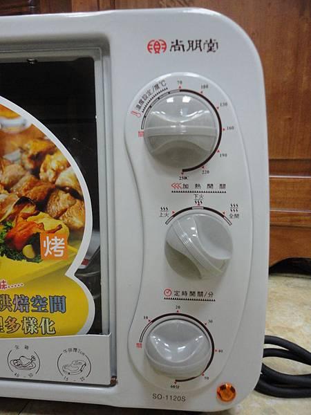 尚朋堂旋風烤箱SO-1120S(三段火力控制)