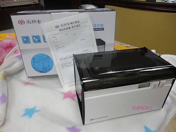 尚朋堂超音波清洗機UC-600L(LCD面板.定時關機功能)01