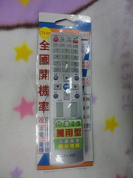 萬用型CTV-999.jpg