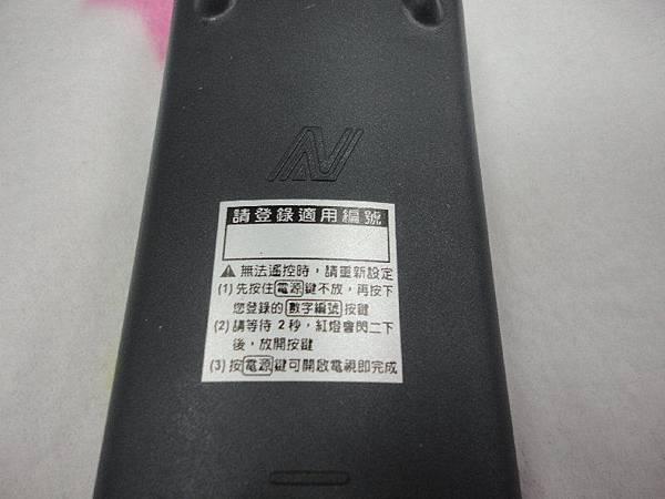 聲寶/夏普液晶搖控RC-271A02