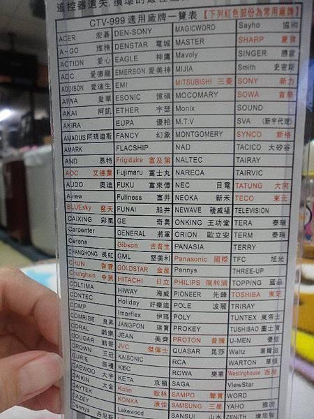 萬用型CTV-99901.jpg