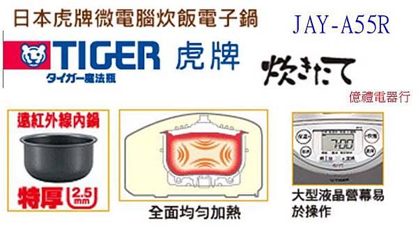 虎牌合成公板公logo.jpg