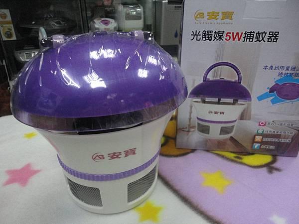 安寶捕蚊燈AB-2016/AB2016