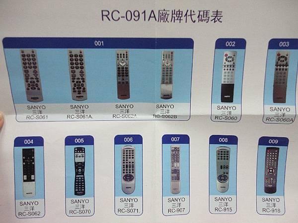 三洋RC-091A01.jpg