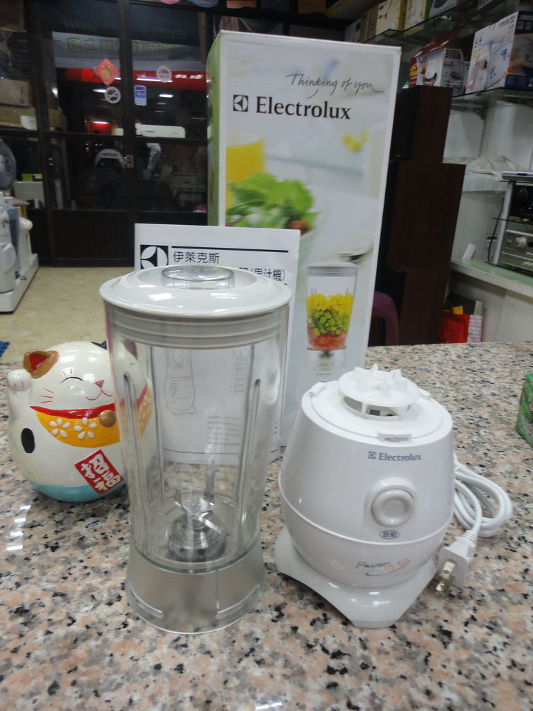 Electrolux伊萊克斯果汁機EBR7040G(350c.c)1