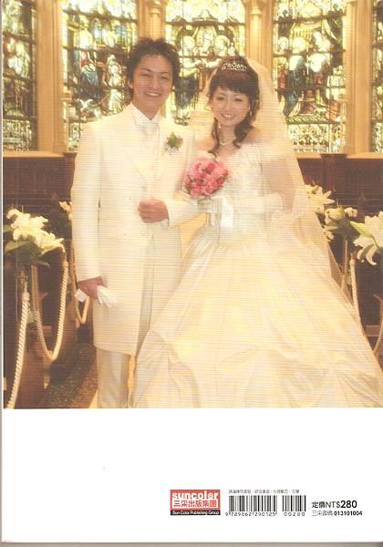 生命最後一個月的花嫁-02.jpg