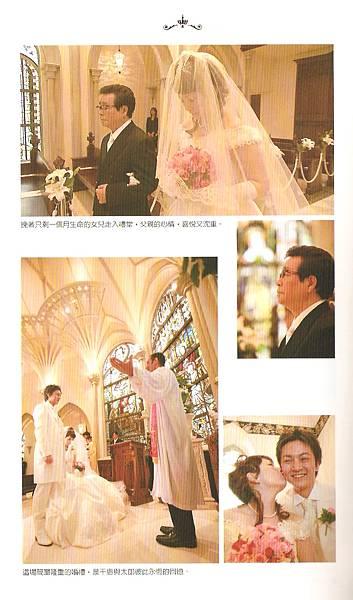 生命最後一個月的花嫁-06.jpg