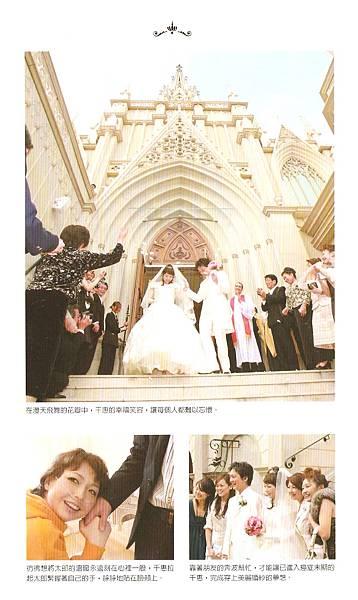 生命最後一個月的花嫁-07.jpg