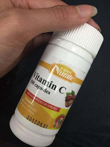 紐萊特維生素C