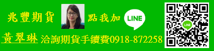 LINE連結圖案1080516.png
