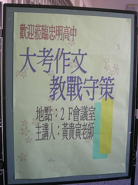 2010032501.JPG