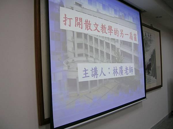 2011010302.JPG