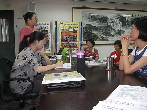 20111121 (9).JPG