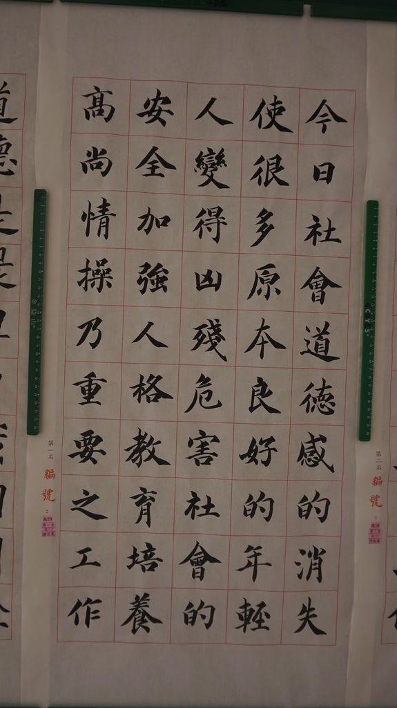 第一名-202謝芯蕙.JPG