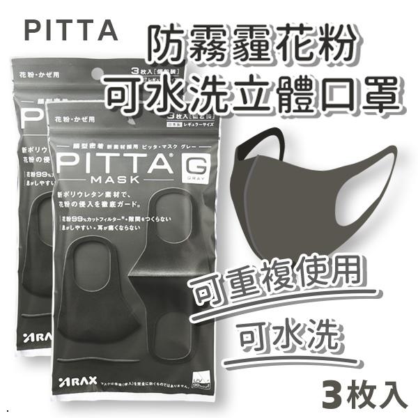 product_22991720_o_2.jpg