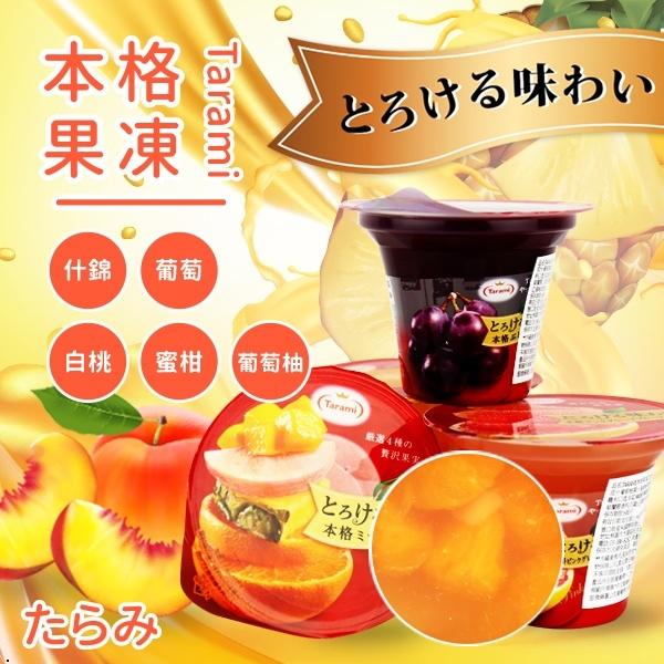 product_31429470_o_1.jpg