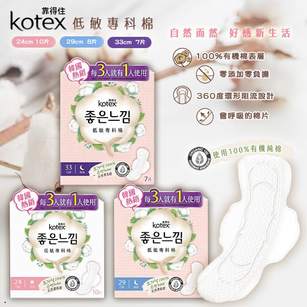 product_35111917_o_1.jpg