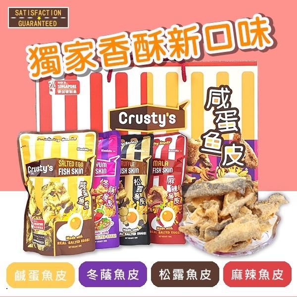 product_35889678_o_4