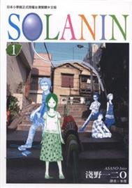SOLANIN_1