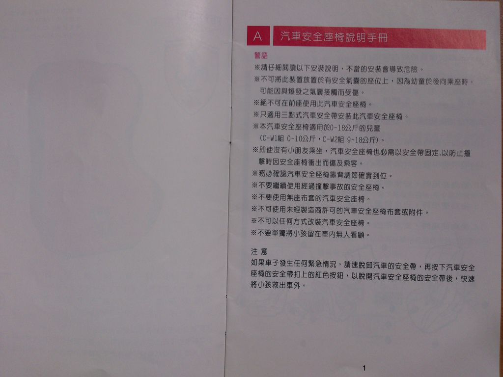 DSC_0765.jpg