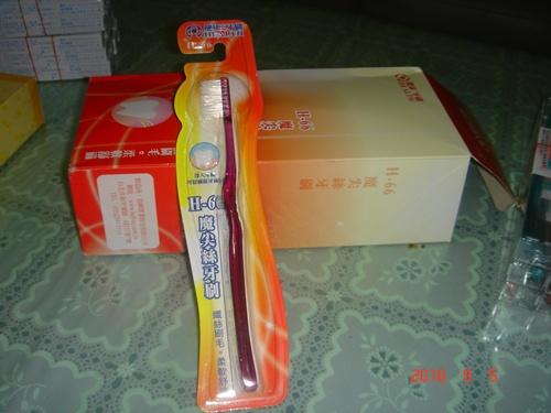 牙刷團購 (2).JPG