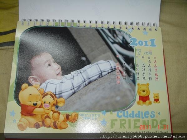 寶寶攝影寫真 (8).JPG