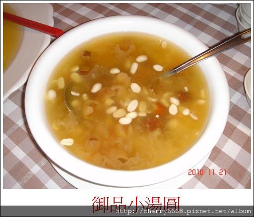 喜宴菜色 (12).JPG