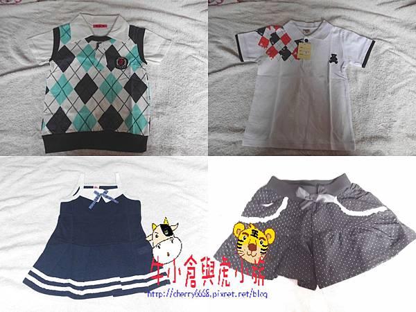 0722衣服 (4).jpg