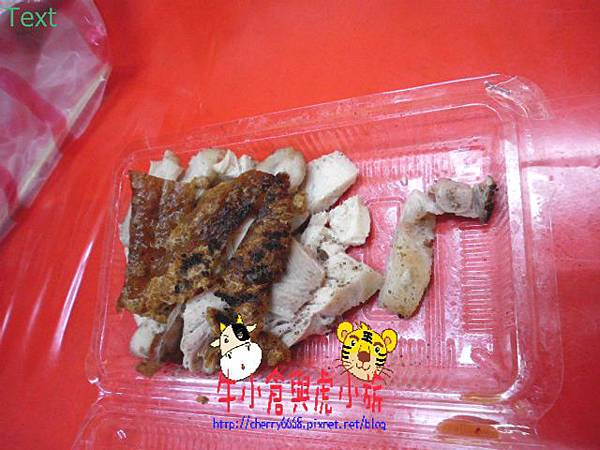食物 (1).JPG