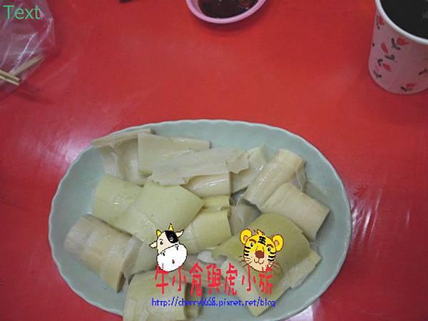食物 (5).JPG