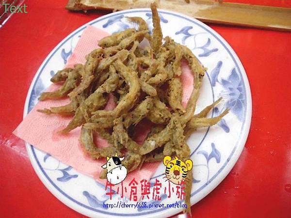 食物 (6).JPG