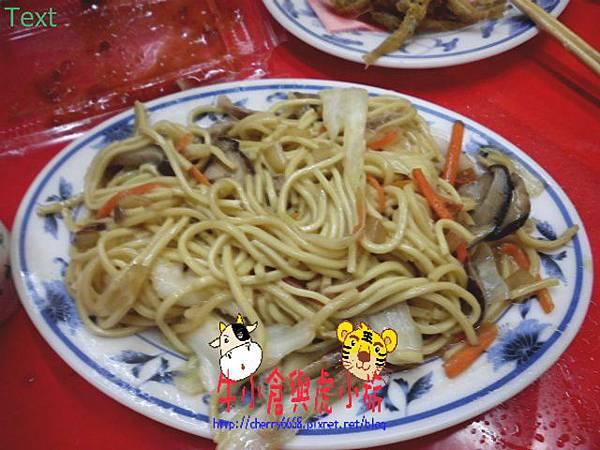 食物 (7).JPG