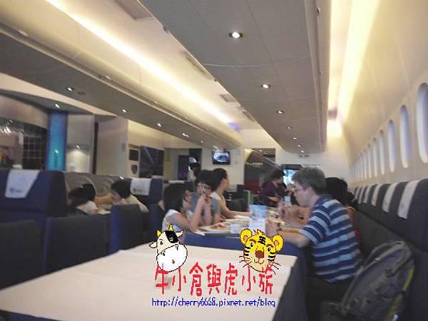 A380空中廚房環境 (1).JPG