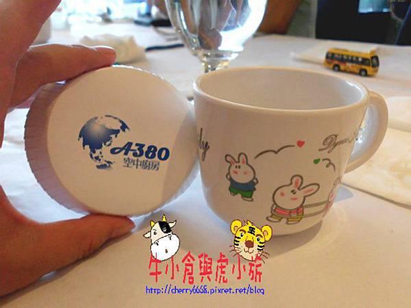A380空中廚房環境 (3).JPG