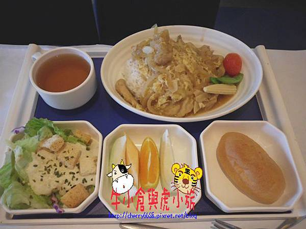 A380空中廚房環境 (8).JPG