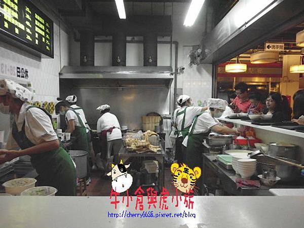 阜杭豆漿 (8).JPG