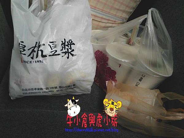 阜杭豆漿 (19).JPG