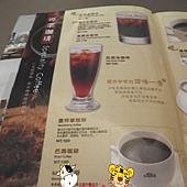 真鍋菜單 (1).JPG
