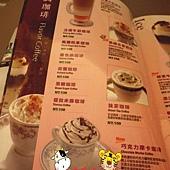 真鍋菜單 (4).JPG