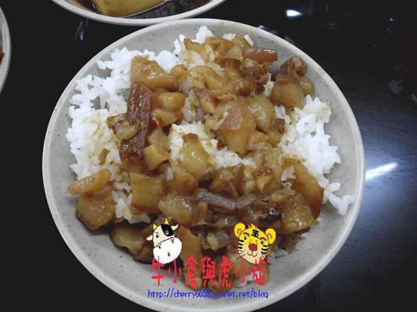 今大滷肉飯 (1).JPG